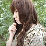 【薄桜鬼】〜十六夜涙〜