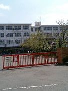 函南町立東中学校
