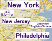 NY NJ Phillyで語学交換サークル