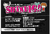 "SHINDIG!!""FOR ALL PARTY DUDES"""