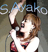AYAKOカラオケ教室