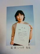 佐井寺中学校19期生●3年2組●