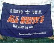 ALL WHITE'S