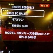 MODEL DD MASTER