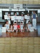 桜井中学校バスケ部