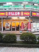 らんぷ亭国分寺南口店