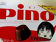 仁短MT★PINO組