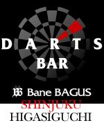 BaneBAGUS �������