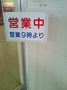 雪山滑走隊in札幌☆