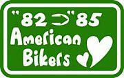 82'⇒85'American Bikers