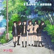 i Love/azusa
