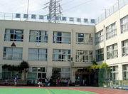 墨田区立隅田第二小学校