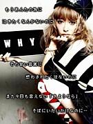 WHY / 加藤ミリヤ