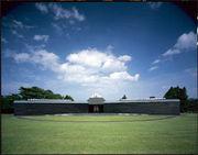 Hara Museum ARC