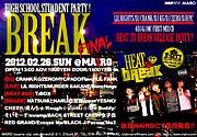 高校生イベント[BREAK]