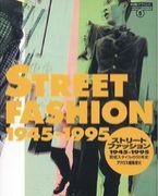 St fashion 1945-1995