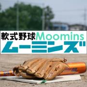 軟式野球Moomins