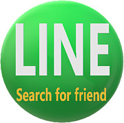 LINE 【Search For Friend】