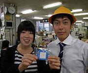 NHK松江のアナウンサーを語る会