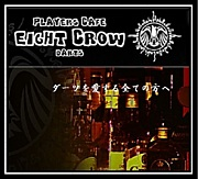 Player's Cafe  EIGHT CROW