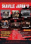 SKAViLLE JAPAN(野音SKA!)