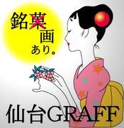 ����GRAFF