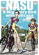 ポタリングサイクリング石垣島