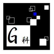 TDU(理工学部)☆G科☆