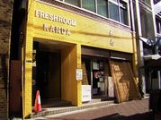 FRESH ROOM 神田