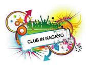 CLUB in NAGANO