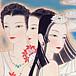丸井金猊*日本画家