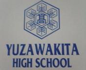 秋田県立湯沢北高等学校