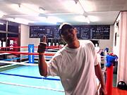 那須ボクシングジム