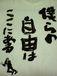 ☆長田高校55回生2年10組☆