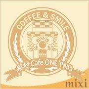 路地Cafe ONE TWO