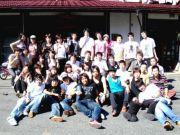 神奈川大学TENFEET