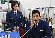 東京駅お忘れ物預り所