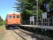国鉄広尾線