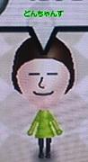 豊★2009卒どんちゃんず(^O^)/