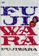初単独DVD「FUJIWARA」