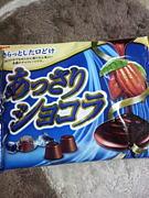 あっさりショコラが大好き!!