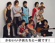 きらきらMOVIES☆2009