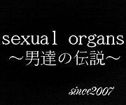 sexual organs