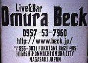 Live&Bar Omura BeCK
