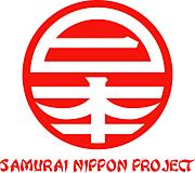 サムライ日本プロジェクト