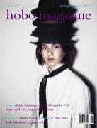 hobo magazine