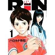 RiN【リン】