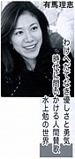 「釈迦内柩唄」を観る会