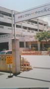 石田中学校36期生