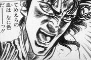 てめぇらの血は何色だーーっ!!